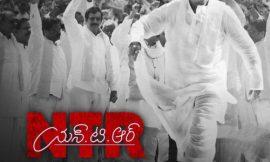 NTR Kathanayakudu Box office Collection