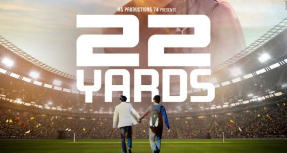 22 Yards Box Office Collection
