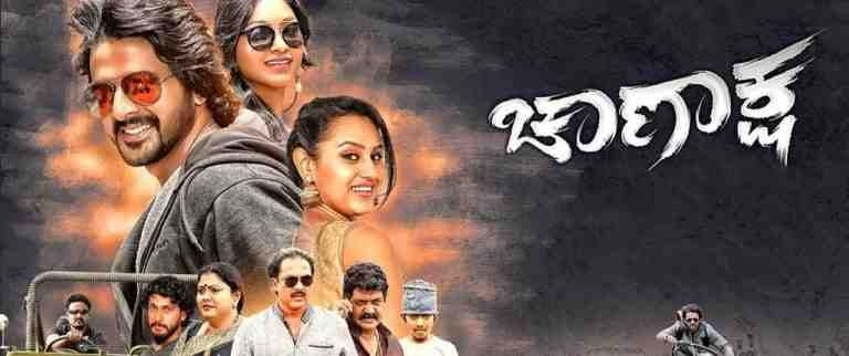 Chanaksha Box Office Collection