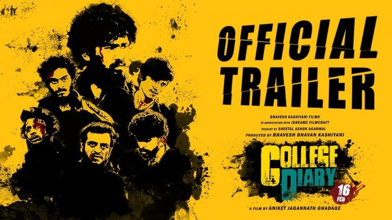 College Diary Box Office Collection