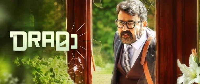 Read more about the article Drama Movie Review & Box Office Collections