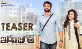 Idam Jagath Box Office Collection, Review, Rating, Hit Or Flop