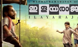 Ilayaraja Box Office Collection