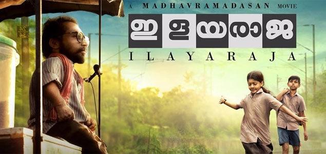 Ilayaraja Box Office Collection