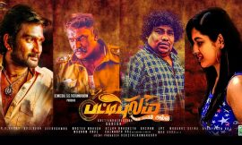 Pattipulam Box Office Collection