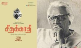 Seethakaathi Box Office Collections, Seethakathi Trailer, Release Date, Story, Hit or Flop, Review, Cast & Crew