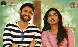 Subrahmanyapuram Box Office Collection, Review, Rating, Hit Or Flop