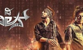The Villain Movie Box Office Collection, Hit of Flop