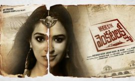 Where is the Venkata Lakshmi Box Office Collection