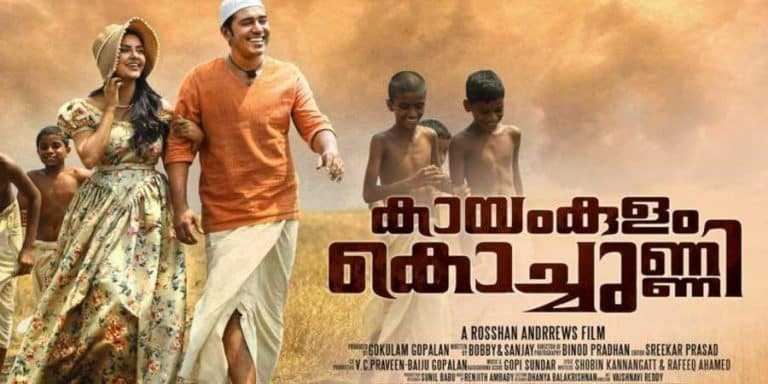 Read more about the article Kayamkulam Kochunni Box Office Collections
