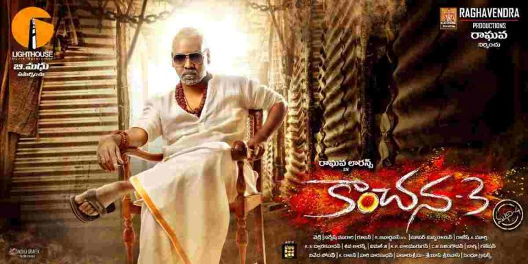 Kanchana 3 Box Office Collections