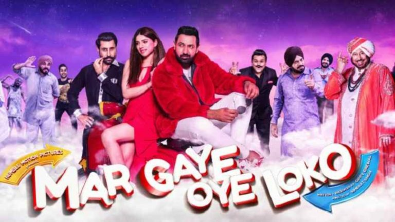 Mar Gaye Oye Loko Box Office Collection