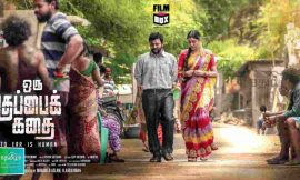 Oru Kuppai Kathai Box Office Collection