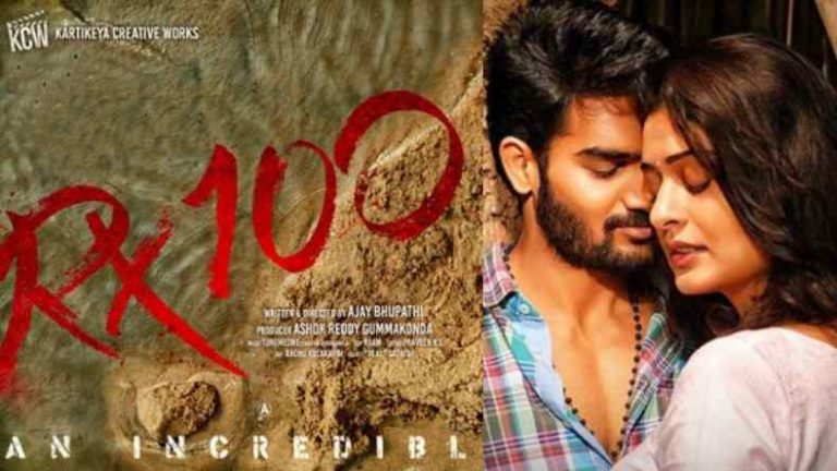 RX100 Box Office Collection