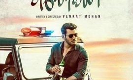 Ayogya Box Office Collection – Tamil Movie