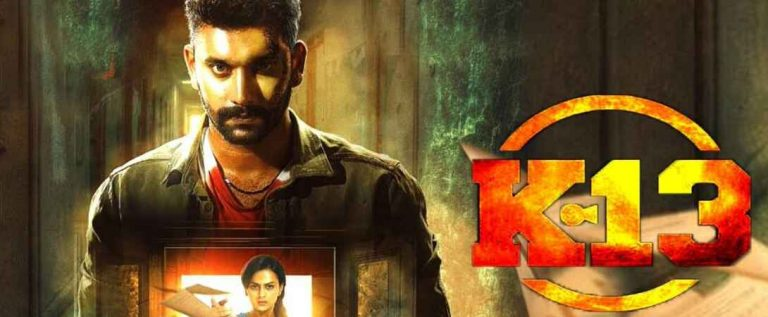 K13 Tamil Movie 2019 – Box Office Collection Report