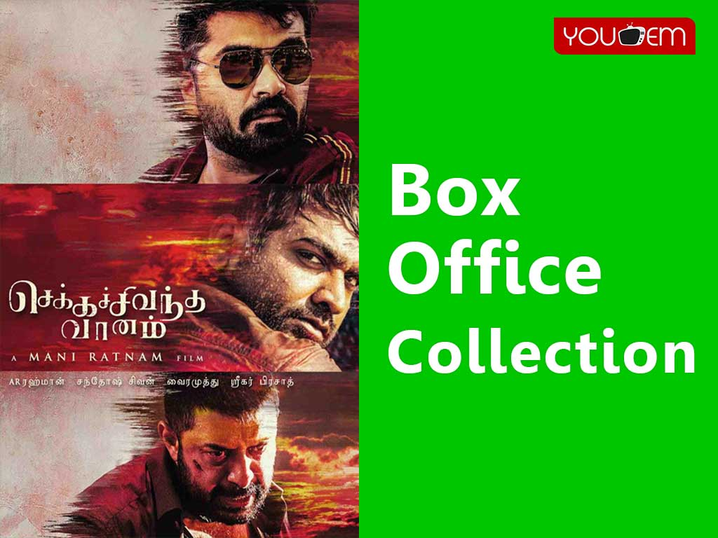 Chekka Chivantha Vaanam Box Office Collection Worldwide, Tamil Nadu, Hit or Flop, Review, Rating, Wiki