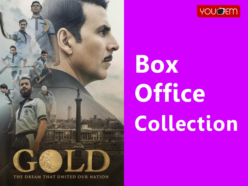Gold Box Office Collection Worldwide, India, Hit or Flop, Review, Rating, Wiki