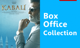 Kabali Box Office Collection Worldwide, India, Hit or Flop, Review, Rating, Wiki