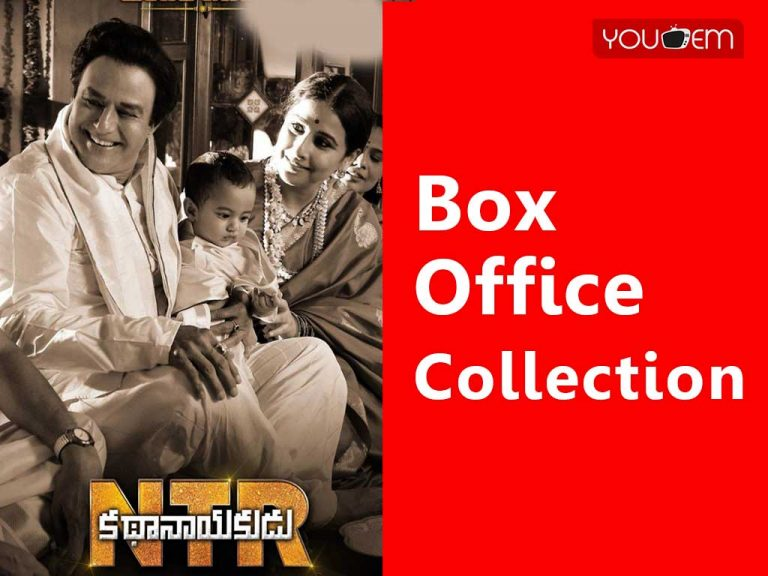 N T R Kathanayakudu Box Office Collection Worldwide, AP & TS, Hit or Flop, Review, Rating, Wiki