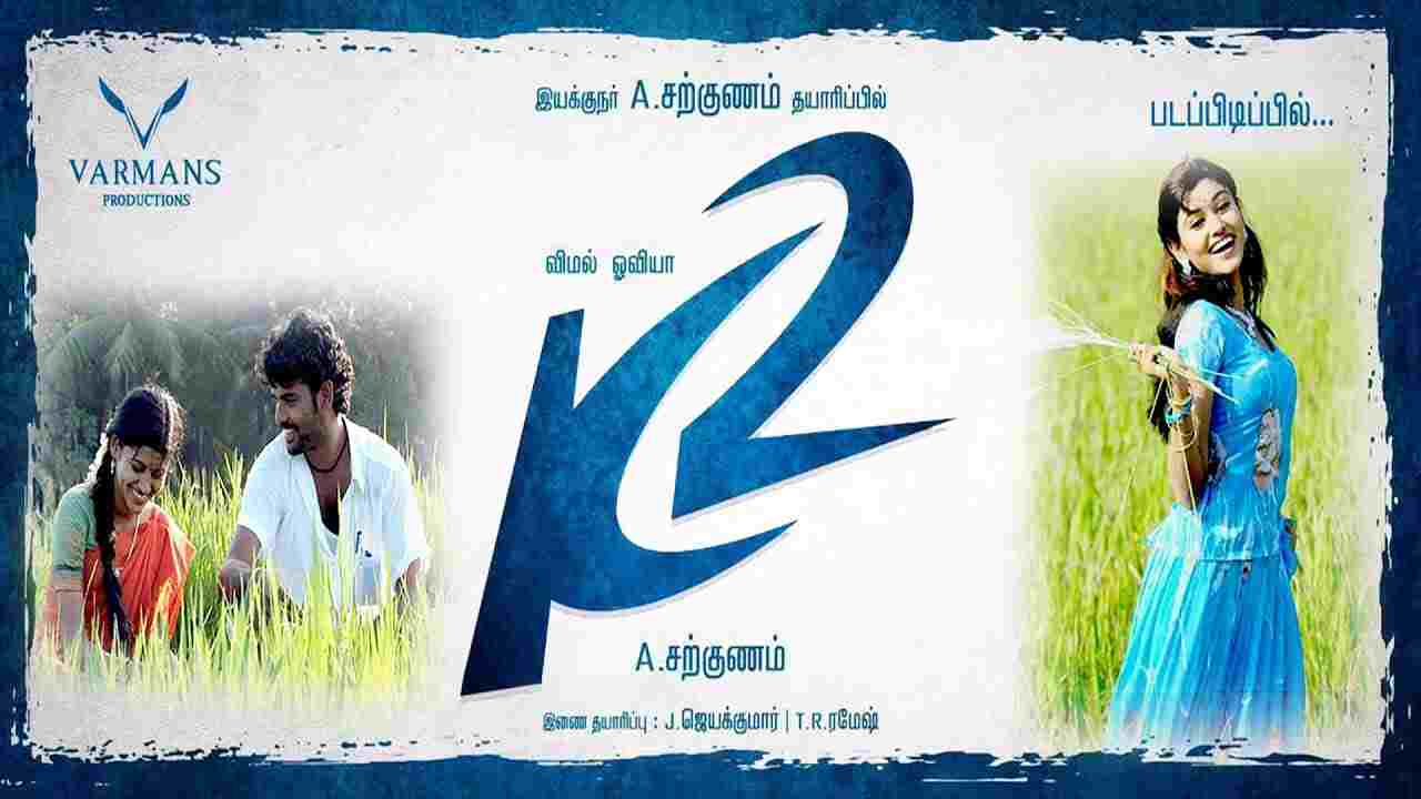 Kalavani 2 Day 3 Box Office Collection, Occupancy, Screen Count