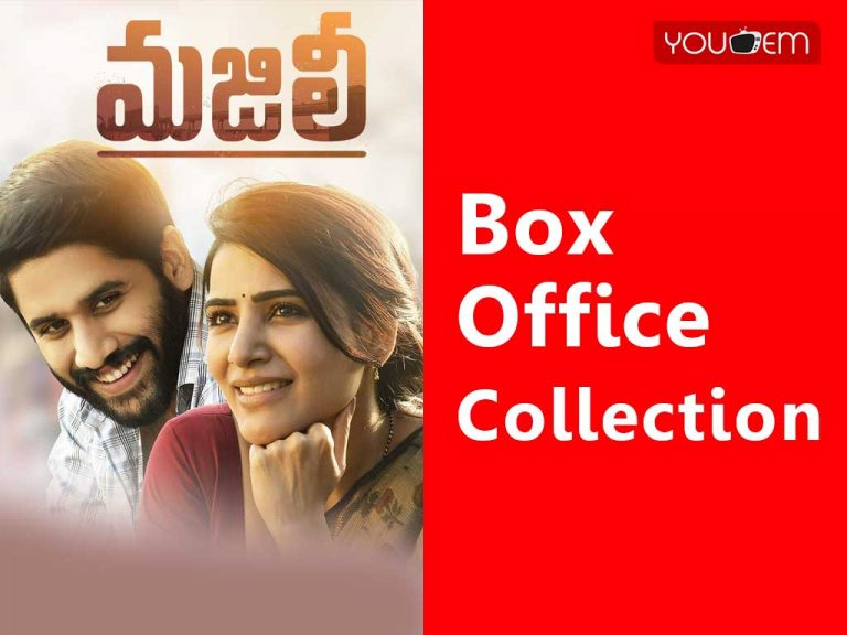 Read more about the article Majili Box Office Collection Worldwide, AP & TS, Hit or Flop, Review, Rating, Wiki