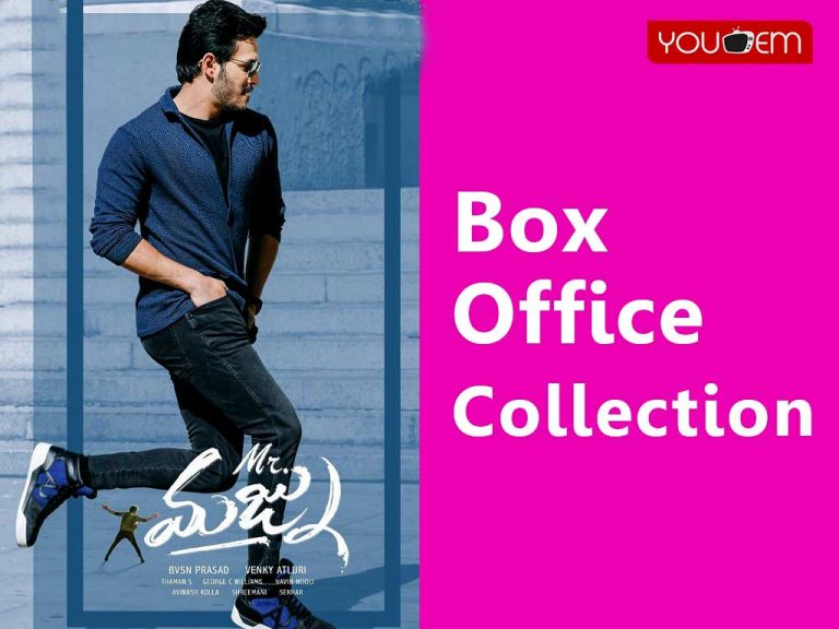 Read more about the article Mr. Majnu Box Office Collection Worldwide, AP & TS, Hit or Flop, Review, Rating, Wiki