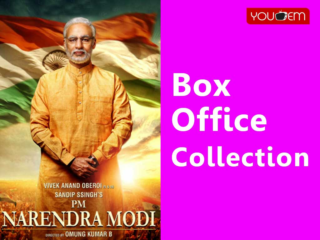 PM Narendra Modi Box Office Collection Worldwide, India, Hit or Flop, Review, Rating, Wiki