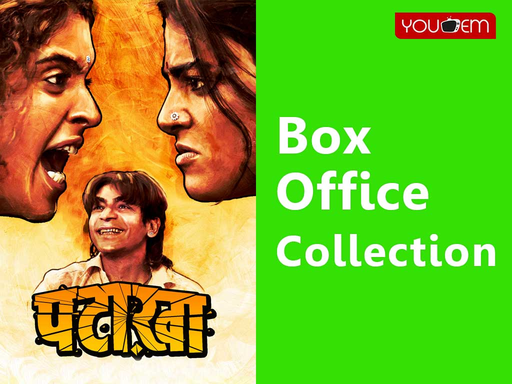 Pataakha Box Office Collection Worldwide, India, Hit or Flop, Review, Rating, Wiki