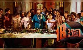 Pathinettam Padi 1st Day Box Office Collection, Occupancy, Screen Count
