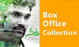 Sita Box Office Collection Worldwide, AP & TS, Hit or Flop, Review, Rating, Wiki