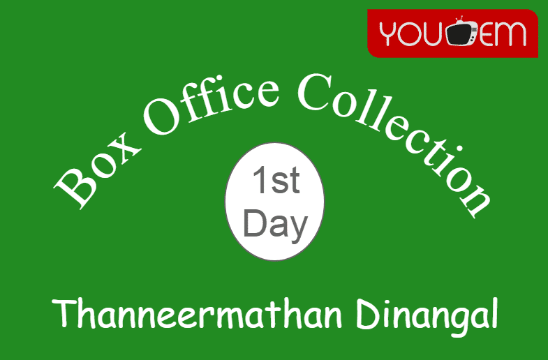 Thanneermathan Dinangal 1st Day Collections