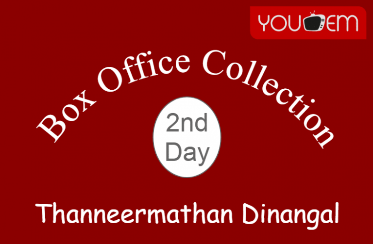 Thanneermathan Dinangal 2nd Day Box Office Collection, Occupancy, Screen Count