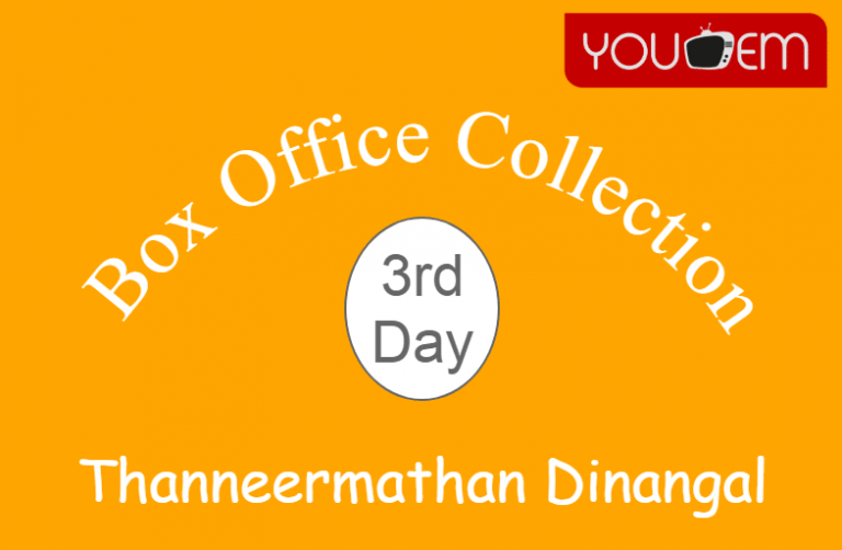 Read more about the article Thanneermathan Dinangal 3rd Day Box Office Collection, Occupancy, Screen Count