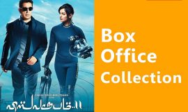 Vishwaroopam II Box Office Collection Worldwide, Tamil Nadu, Hit or Flop, Review, Rating, Wiki