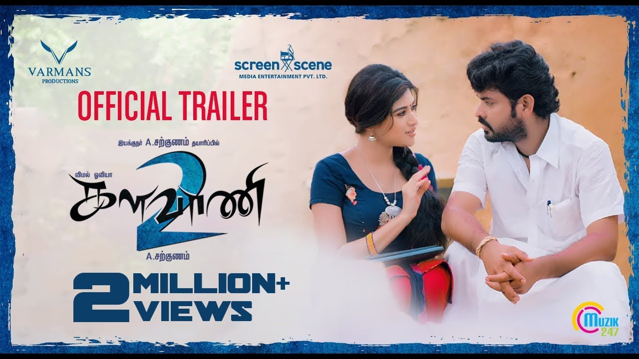 Kalavani 2 Box Office Collection, Story, Review, Rating & Wiki
