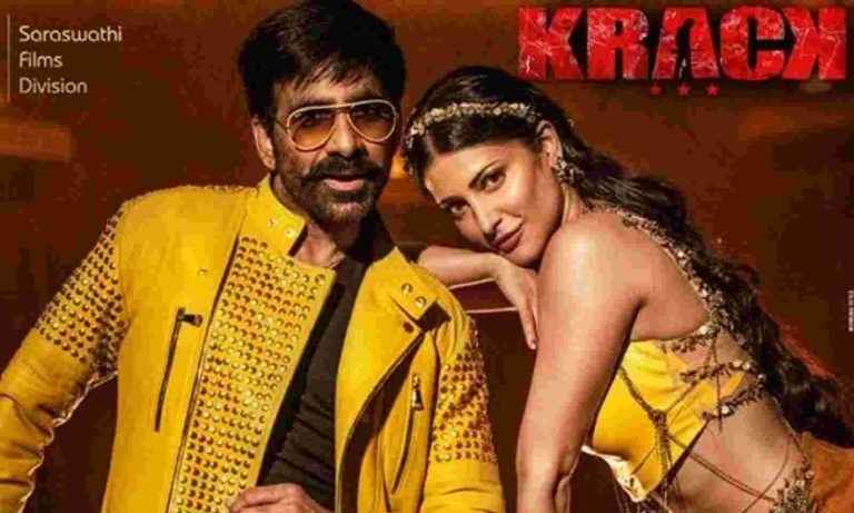 Ravi Teja's Krack Movie Box office Collections World Wide & Day Wise